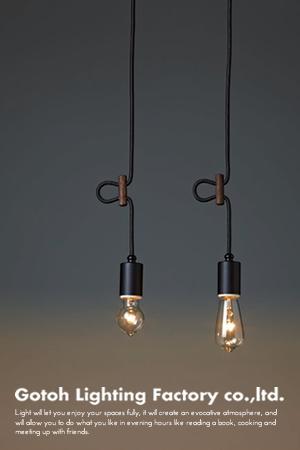 浪漫灯40W70cm〔GLF-3388〕 スタンダードシリーズ|後藤照明|LED対応照明