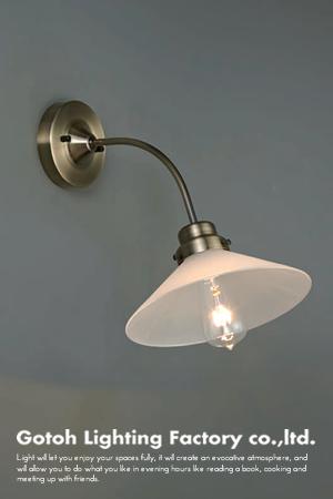 電柱型ブラケット(外消しP1硝子)黒塗装|後藤照明|LED対応照明