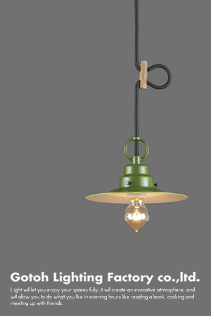 グリーンネックレス〔GLF-3437〕 フラワーシリーズ|後藤照明|LED対応照明