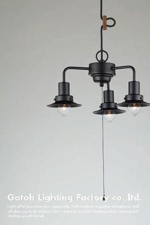 マッターホルン (3灯用CP型黒) 〔GLF-3456〕|後藤照明|LED対応照明