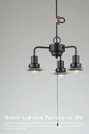 モンブラン (3灯用CP型) 〔GLF-3458〕|後藤照明|LED対応照明
