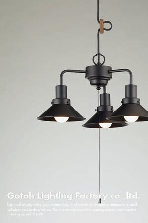 アンナプルナ (3灯用CP型黒) 〔GLF-3460〕|後藤照明|LED対応照明