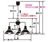 アンナプルナ (3灯用CP型黒)〔GLF-3460〕|後藤照明のサイズ画像
