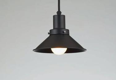 アンナプルナ(1灯用CP型黒) 〔GLF-3461〕の照明詳細画像1