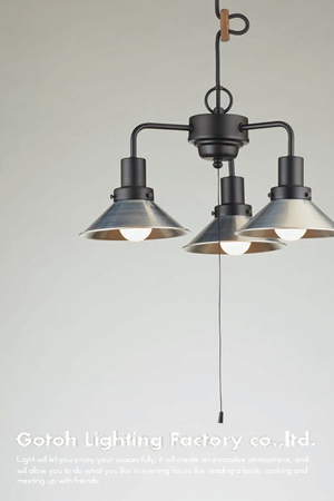 マッキンレー(3灯用CP型黒) 〔GLF-3462〕|後藤照明|LED対応照明