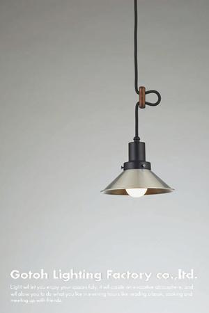 マッキンレー(1灯用CP型黒) 〔GLF-3463〕|後藤照明|LED対応照明