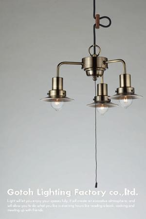 キリマンジャロ(3灯用CP型BR) 〔GLF-3464〕|後藤照明|LED対応照明