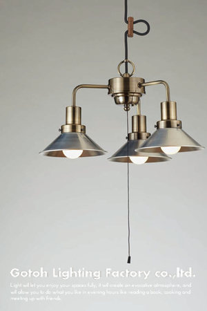 モンテローザ(3灯用CP型BR) 〔GLF-3466〕|後藤照明|LED対応照明