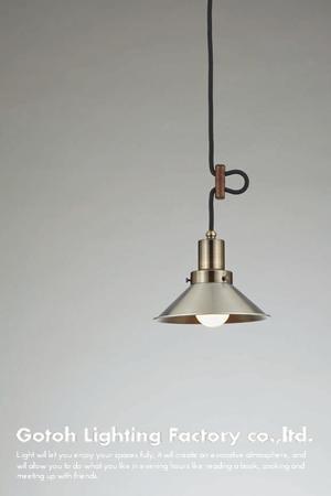 モンテローザ(1灯用CP型BR) 〔GLF-3467〕|後藤照明|LED対応照明
