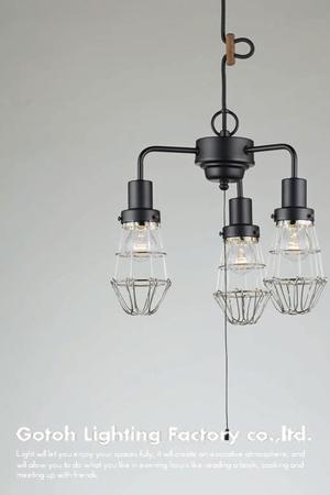 エベレスト(3灯用CP型黒) 〔GLF-3468〕 ガードシリーズ|後藤照明|LED対応照明