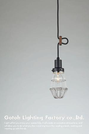 エベレスト(1灯用CP型黒) 〔GLF-3469〕 ガードシリーズ|後藤照明|LED対応照明