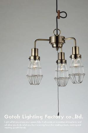 マナスル (3灯用CP型BR)〔GLF-3470〕|後藤照明|LED対応照明