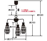 マナスル(3灯用CP型BR)〔GLF-3470〕|後藤照明のサイズ画像