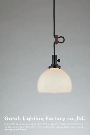 鉄鉢・キーソケットCP型|後藤照明|LED対応照明
