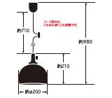 鉄鉢・キーソケットCP型|後藤照明のサイズ画像