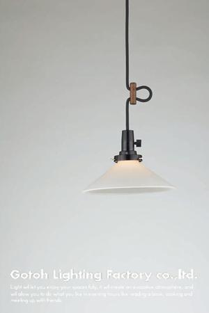 乳白P1ロマン・キーソケットCP型〔GLF-3474〕 後藤照明 LED対応照明