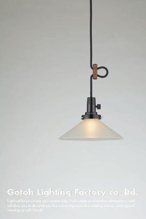 外消しP1ロマン・キーソケット ペンダント〔GLF-3476〕|後藤照明|LED対応照明