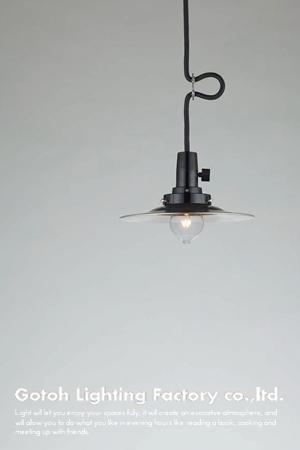 アルミP1ロマン・キーソケット ペンダント〔GLF-3477〕|後藤照明|LED対応照明