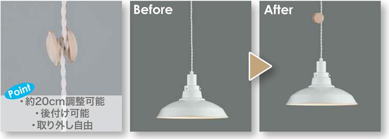 コードリール|後藤照明|LED対応照明
