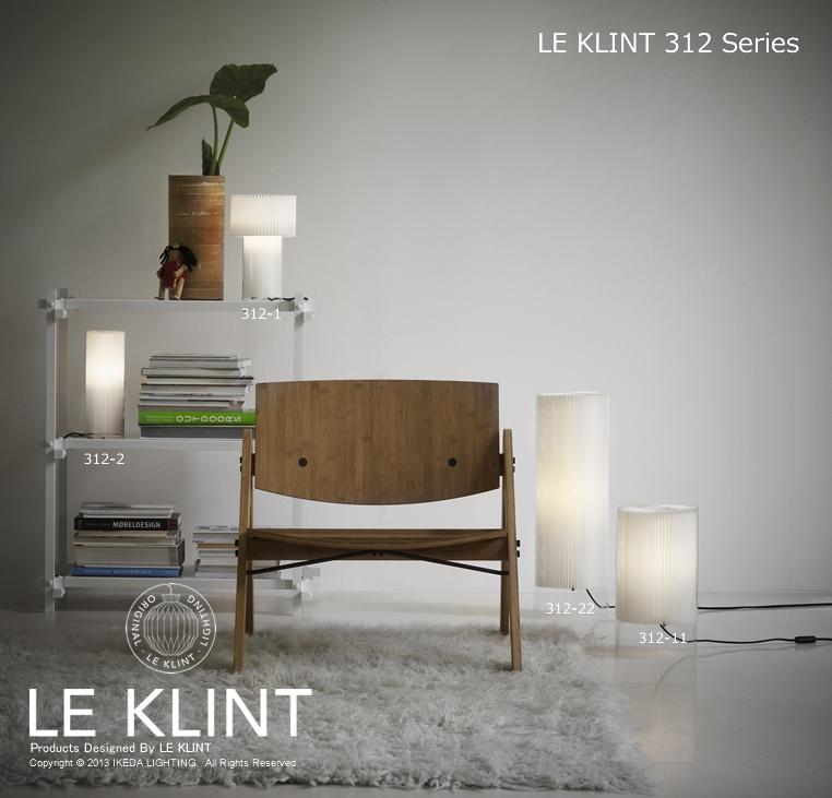 LE KLINT 312シリーズイメージ