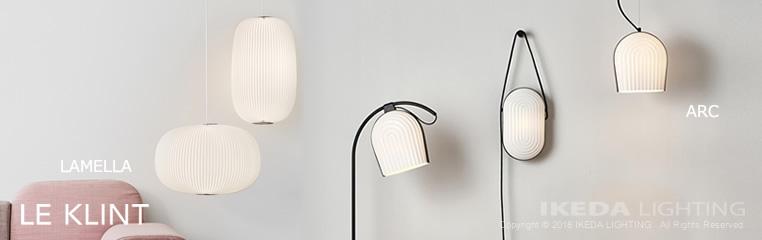 レクリント|ペンダント|照明器具
