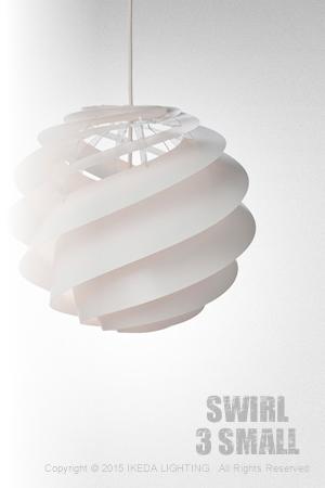 レクリント【1313】の照明イメージ