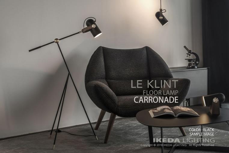 レクリント カロネード フロア ロー ブラック LE KLINT フロアランプ 照明イメージ