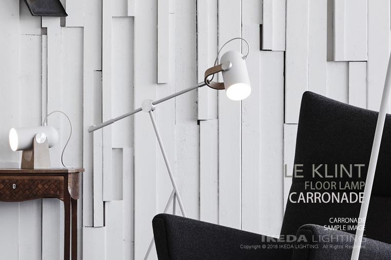 レクリント カロネード フロア ロー ブラック|LE KLINT|フロアランプ|照明イメージ