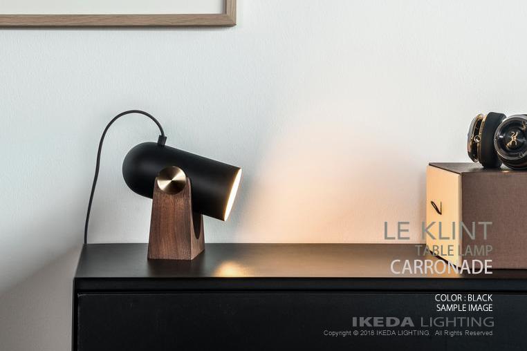 レクリント カロネード テーブル ランプ ブラック|LE KLINT|フロアランプ|照明イメージ