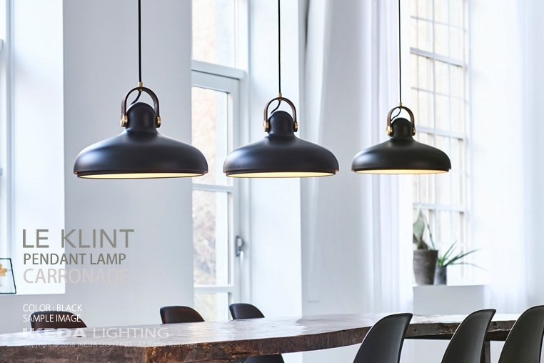 レクリント カロネード ペンダント ランプ ブラック|LE KLINT|ペンダント|照明イメージ