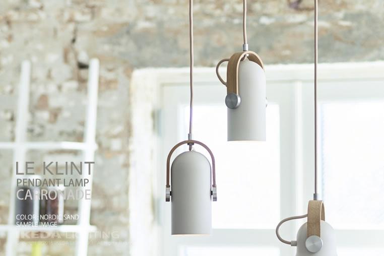 レクリント カロネード ペンダント ランプ ノルディックサンド|LE KLINT|フロアランプ|照明イメージ