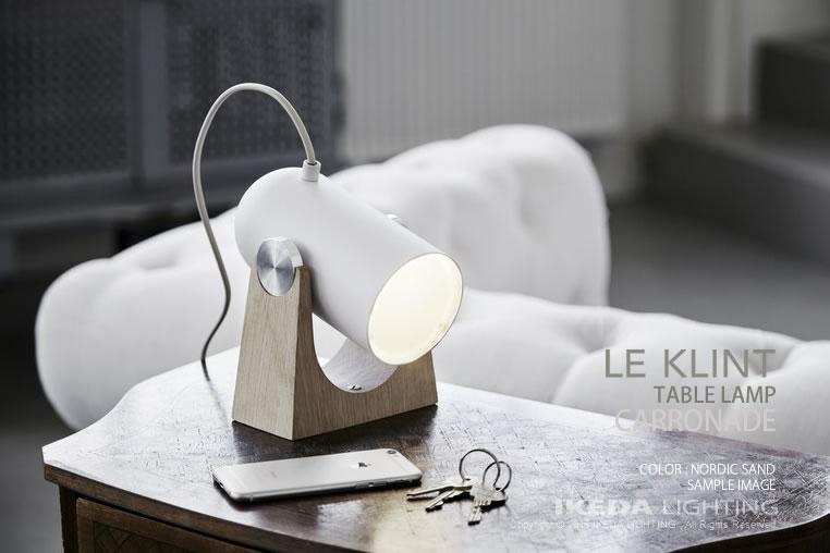 レクリント カロネード テーブル ランプ ノルディックサンド|LE KLINT|フロアランプ|照明イメージ