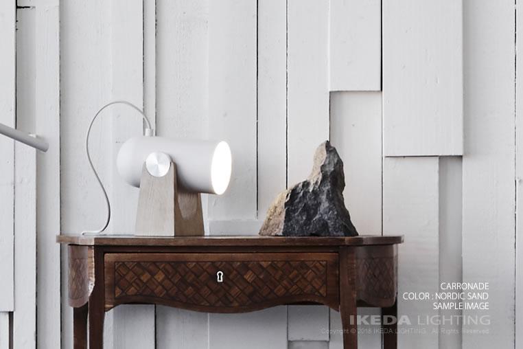 レクリント カロネード テーブルランプ ノルディックサンド|LE KLINT|テーブルランプ|照明イメージ