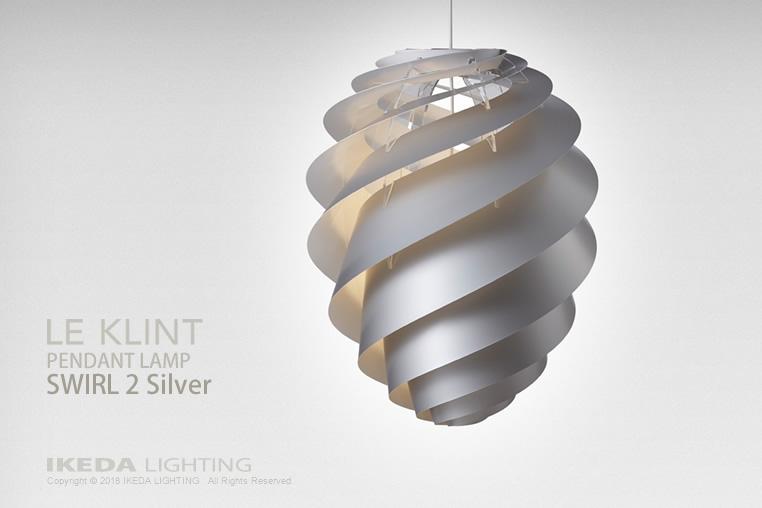 スワール2L|ペンダント|レクリントの照明イメージ
