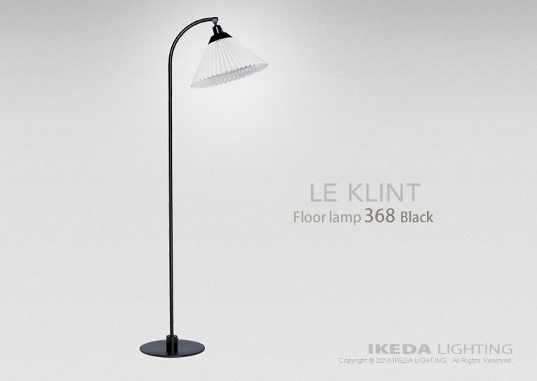 LE KLINT 351BKイメージ