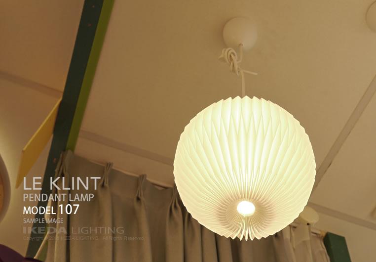 レクリント 107|LE KLINT|ペンダント|照明イメージ