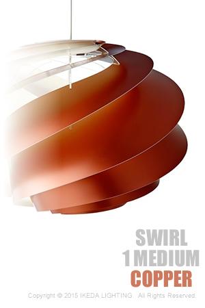 レクリント|スワール1|コッパーの照明イメージ