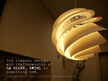 レクリント スワール3Mの照明詳細画像2