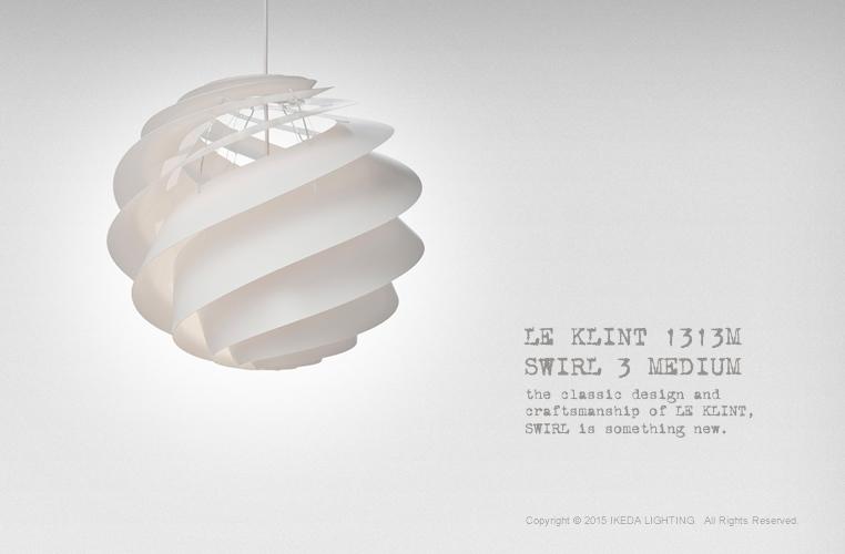 LE KLINT レクリント スワール 3