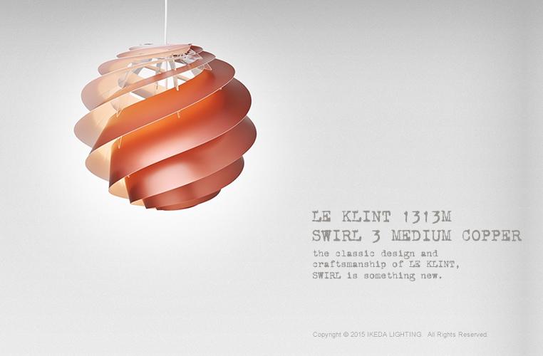 LE KLINT レクリント スワール 3 コッパー