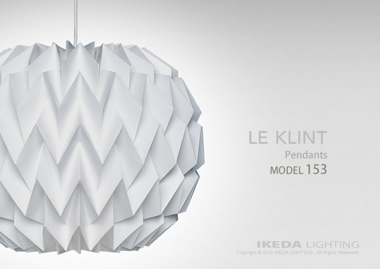 レクリント 157 LE KLINT ペンダント 照明イメージ