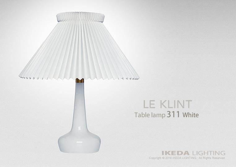 LE KLINT 311W|テーブルランプ|照明イメージ