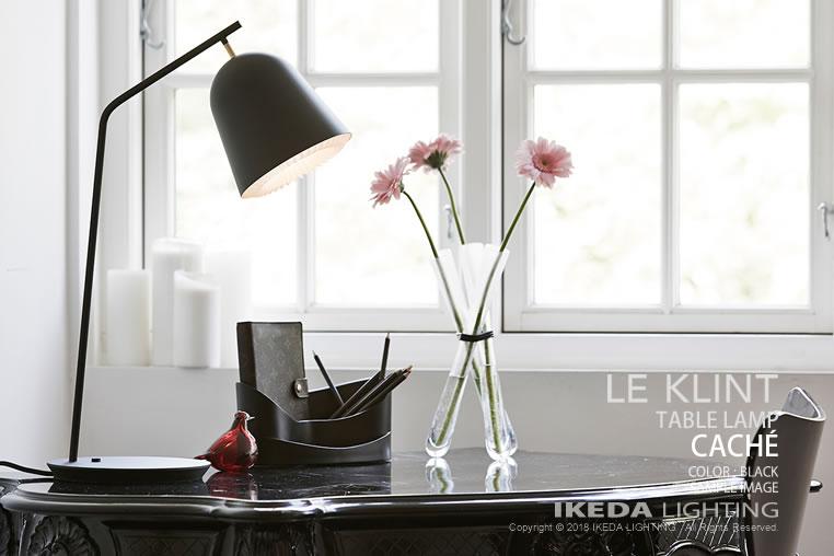 レクリント キャシェ テーブルランプ|LE KLINT|照明イメージ
