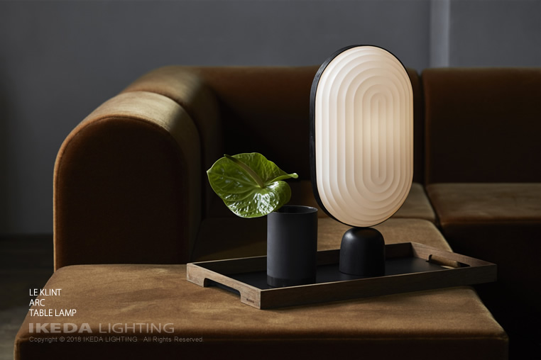 ARC|アークテーブルランプ|レクリントの照明イメージ