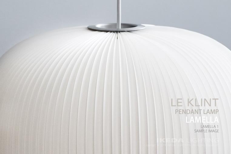 ラメラ|ペンダント|レクリントの照明イメージ
