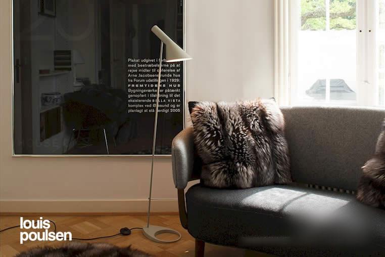 AJ Floor|AJ フロア|ルイスポールセン|照明のイメージ