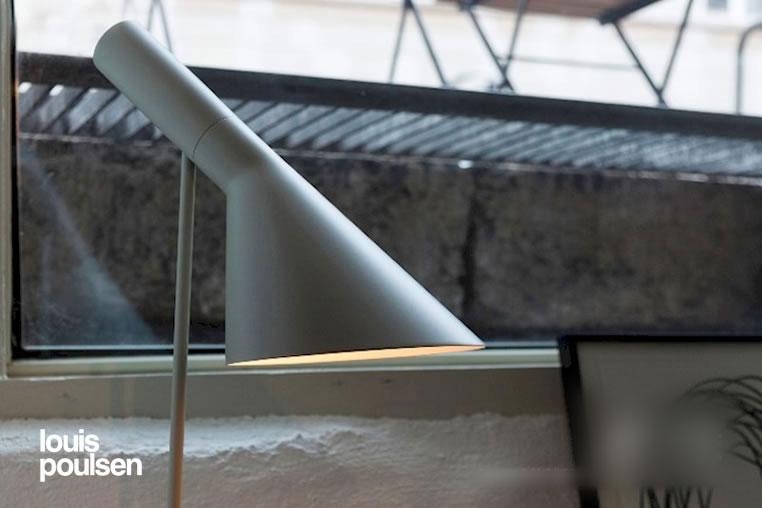 AJ Table|AJテーブルランプ|ルイスポールセン|照明のイメージ
