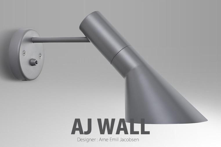 AJ Wall|AJ ウォール|ルイスポールセン