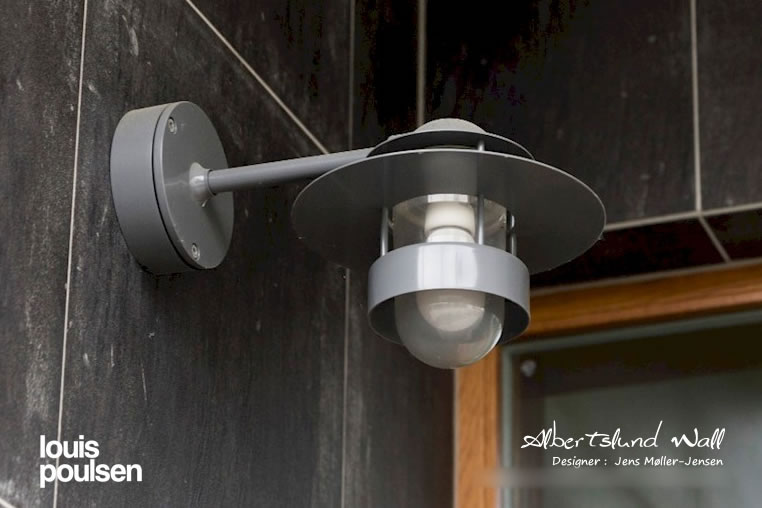 Albertslund Wall|アルバスルン ウォール|ルイスポールセン|エクステリア|屋外 照明