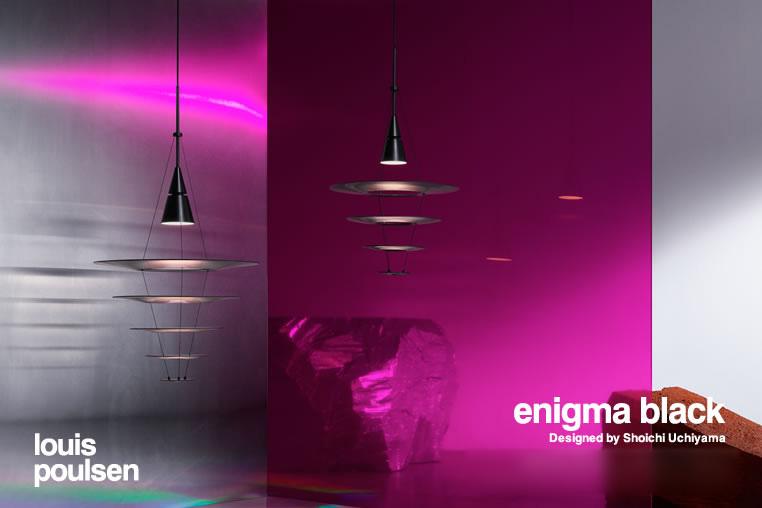 Enigma|エニグマ|ルイスポールセン|ペンダントのイメージ